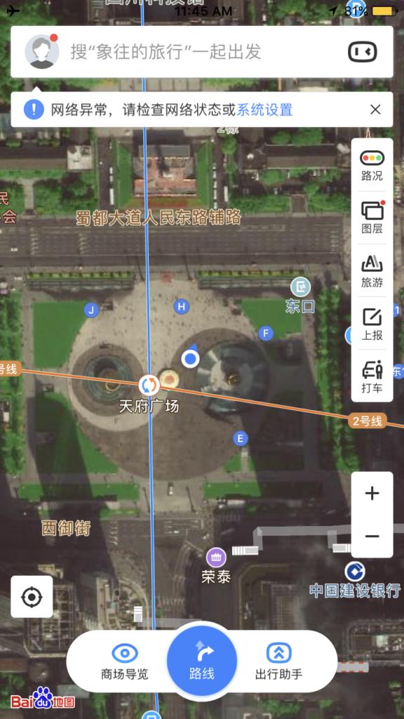 Tianfu Square from satellite view on Baidu Maps.