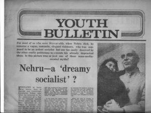 Youth Bulletin 17 Nov 1975