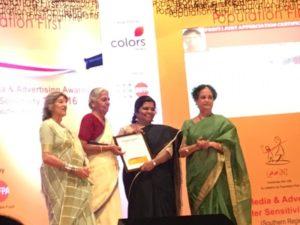 Laadli 2017 Beenu Malayalam