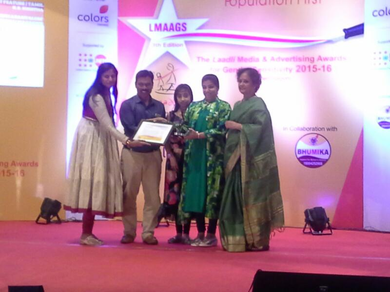Laadli 2017 Sugitha Tamil