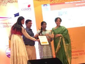 Laadli 2017 award Kavitha Telugu