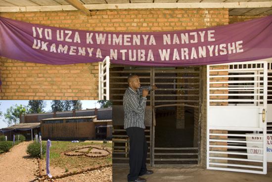 Nyamata Church, rwanda.  October 2007.