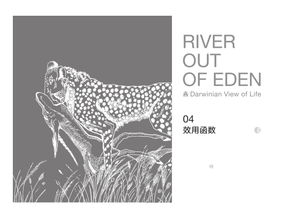 river out of eden-04