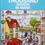 yello80s manx words