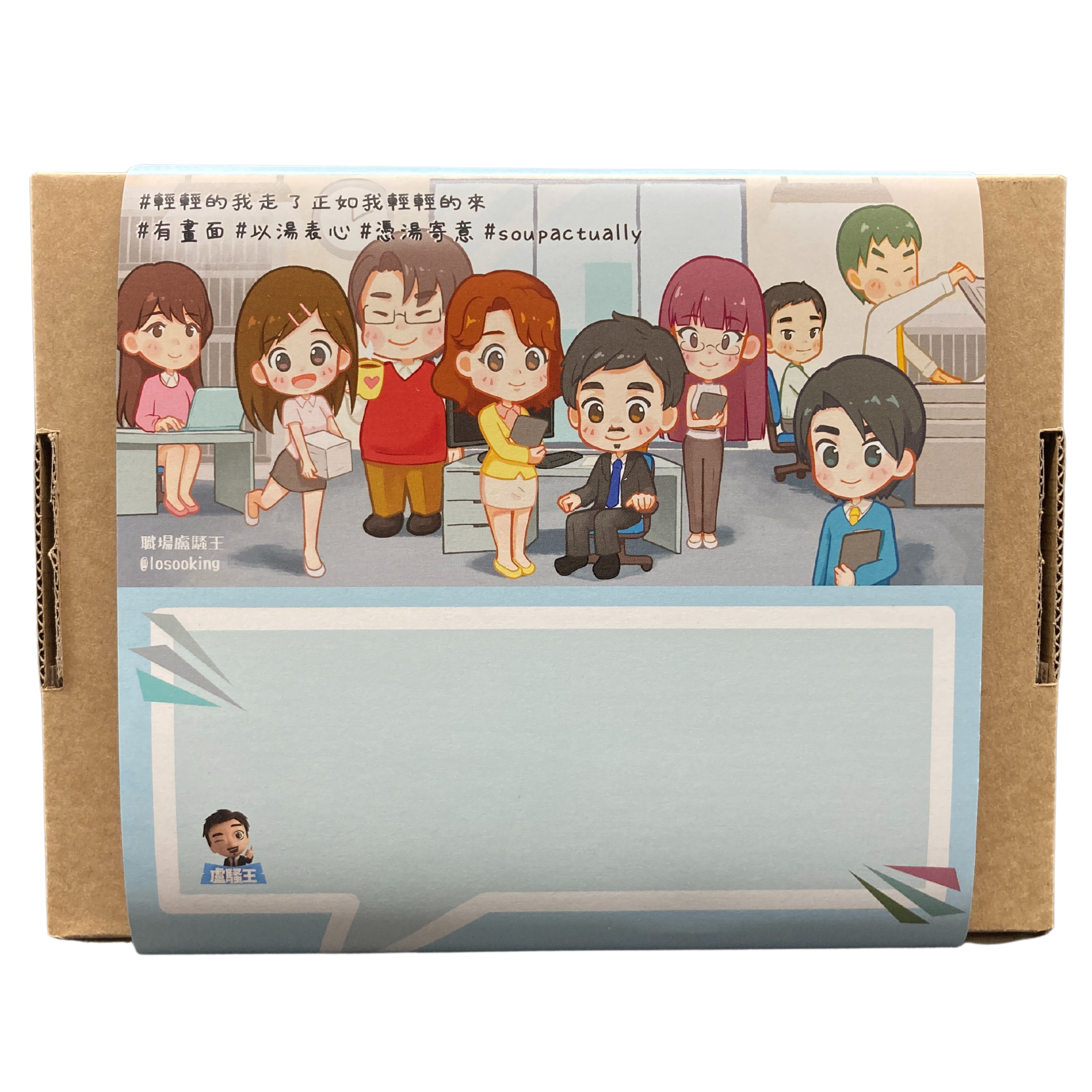 Losooking Farewell Soup Gift Box