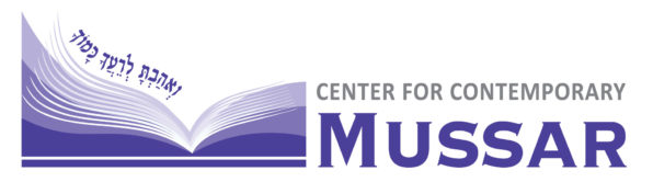 Center for Contemporary Mussar