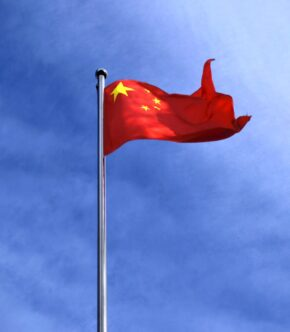 Chinese Flag In Sky