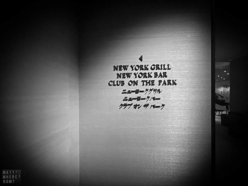 The Lost in Translation Hotel bar is actually the New York Grill at the Park Hyatt Tokyo.