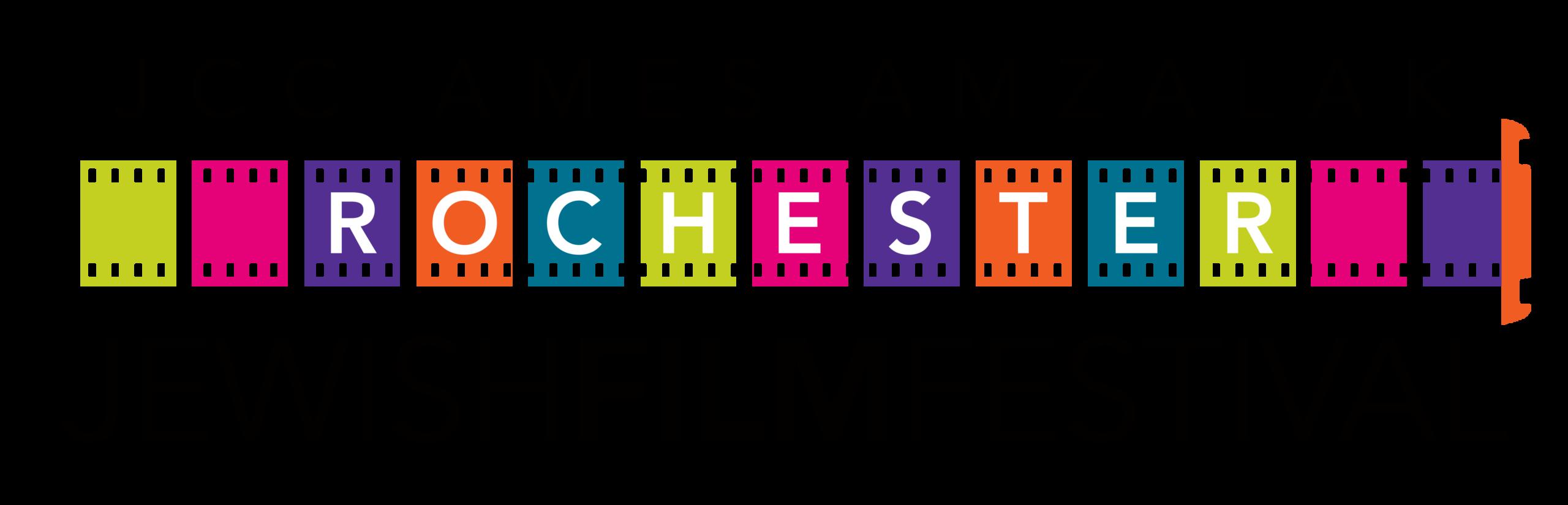 Rochester Jewish Film Festival LOGO