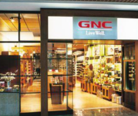 Co-created the First Truly Personalized Nutrition Store in the World for General Nutrition Centers