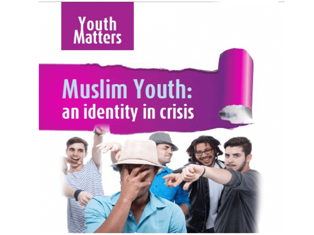 Habits of Highly Successful Muslim Youth..!!