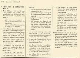 """""""The Hutu Ten Commandments"""""""