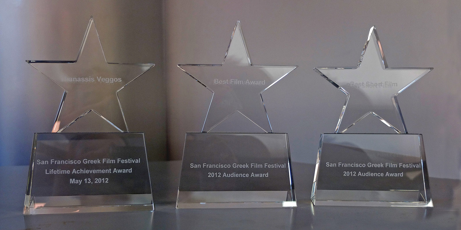 San Francisco Greek Film Festival Astron Award
