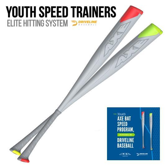usssa youth speed trainer baseball bats