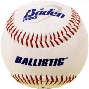 pitching machine baseballs from baden