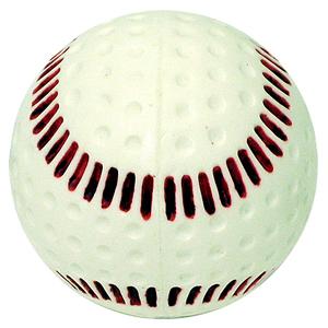 baseballs for pitching machines