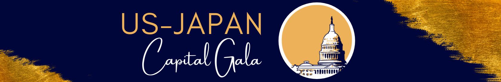 The 35th Annual US-Japan Capital Gala