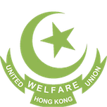 United Welfare Union Limited Logo