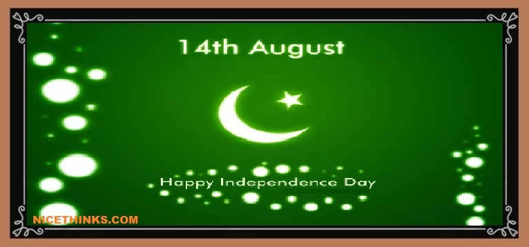Pakistan's Independence Day 2020 Quotes, Messages And Greetings – 14 August