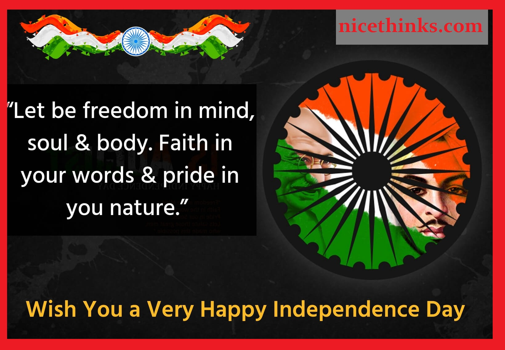 2020 Independence Day Quotes Wishes