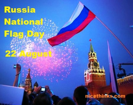 22 august Happy Russia flag day greeting