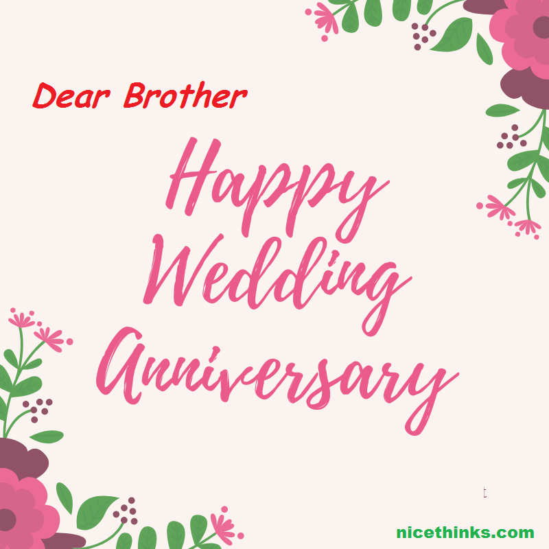 Happy Marriage Anniversary Brother