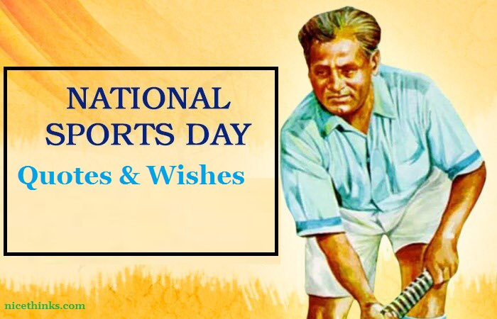 National Sports Day 29 August