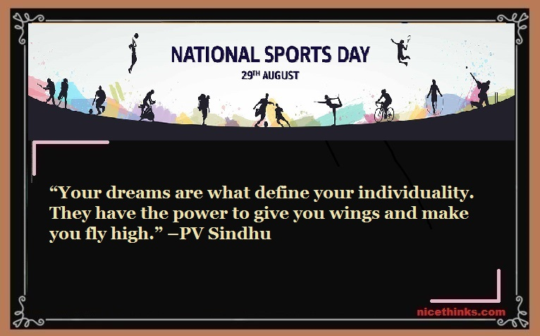National Sports Day Wishes quotes