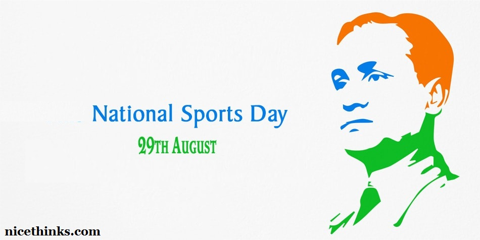 National Sports Day Wishes