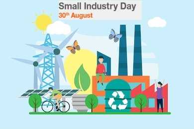 National Small Industry Day