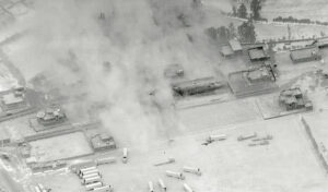 US Airstrike - Energy News Beat