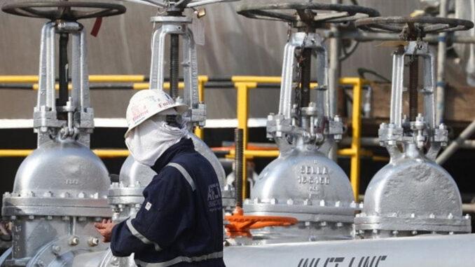 Aramco oil processing facility at the Abqaiq oil field