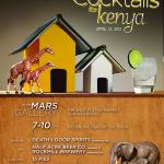 Cocktails for Kenya