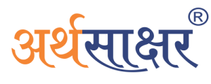 Arthasakshar