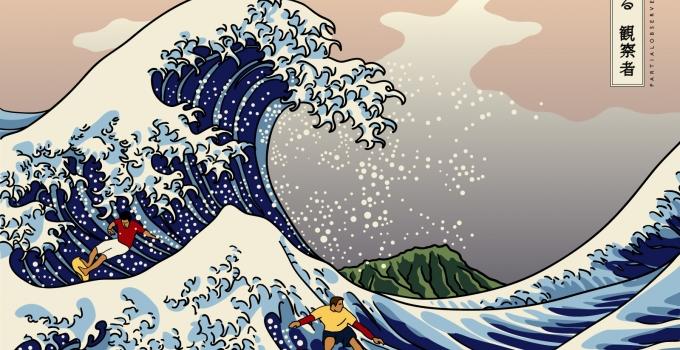 Une 4ième vague carbone!