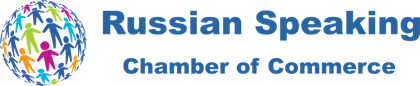Russian Speaking Chamber of Commerce
