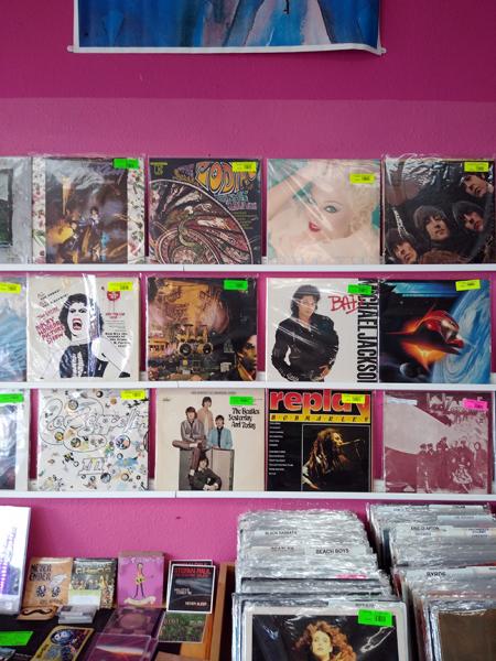 Vinyl Request Records