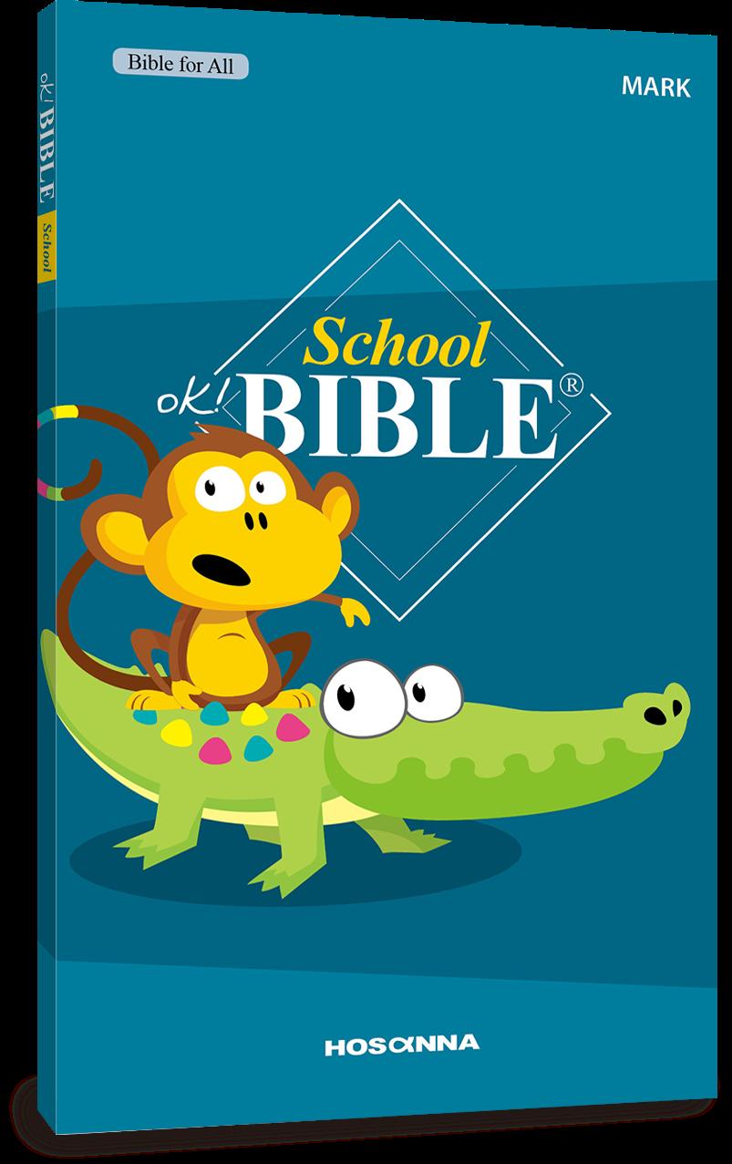 School Bible
