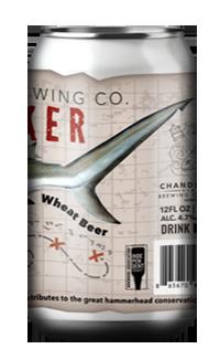 Shark Tracker Beer Can 3
