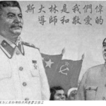 儿皇帝毛泽东