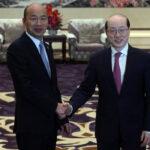 韩国瑜和中国国台办主任刘结一