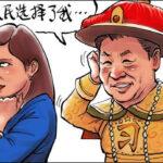 习近平:人民选择了我
