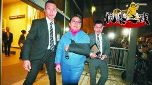香港律政司司长郑若骅