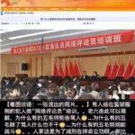 中国的网络评论员在监狱