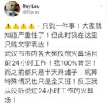 武汉殡仪馆24小时开工