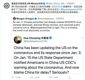 美国驻中国使领馆转发华春莹与欧塔加斯对话