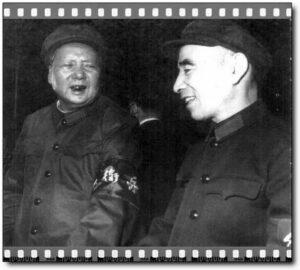 毛泽东林彪