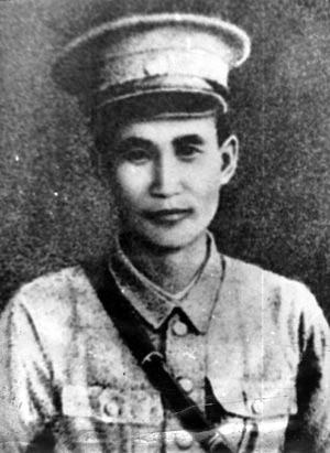 刘志丹- 维基百科,自由的百科全书