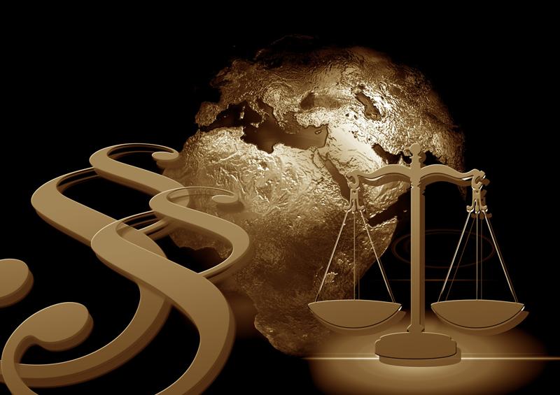 justice amazon law