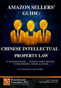 Book: Amazon Sellers Guide - Chinese Intellectual Property Law